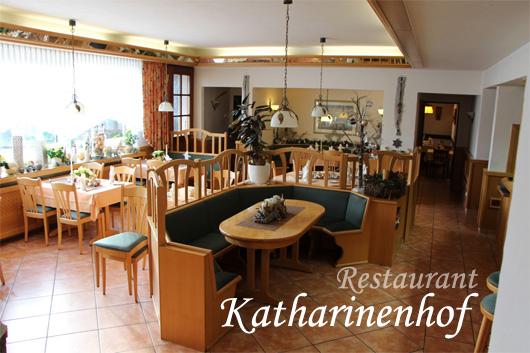 restaurant-kathi